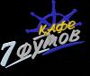 7 футов г. Курск,  ул. Добролюбова, 15а